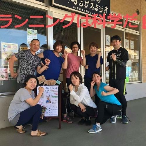 ランニング初心者歓迎!わくわくランニング教室 in Tokyo