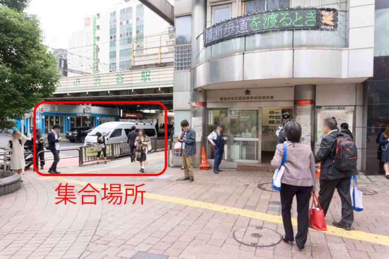 COLORS貸切専用車 送迎(片道)【渋谷駅→原宿駅→COLORS LOUGE】