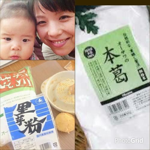 小林悦子さんの「お薬を飲む前に知って欲しい、子どもの体の仕組み」と「台所のお手当」講座
