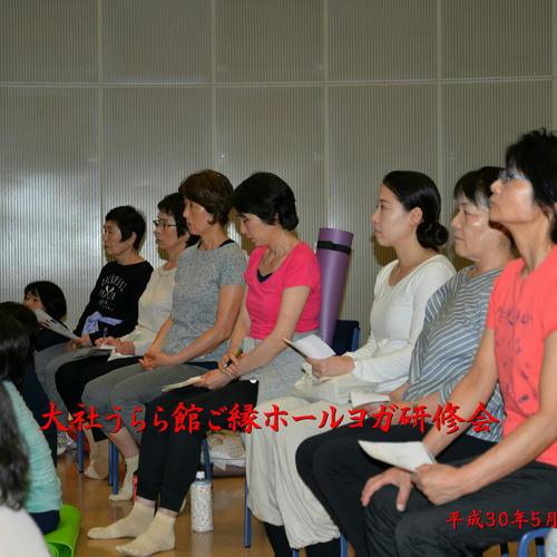 HIKARUと行く出雲大社で正式参拝&奉納ヨガ
