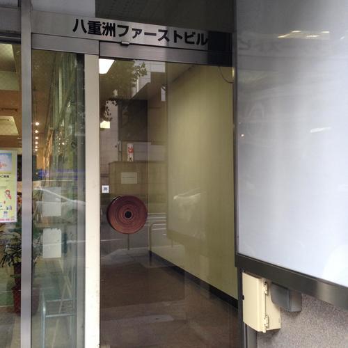 【東京2月18日(日)】第十九回イーモアマインドクリエーション協会会員様バージョンアップ研修会
