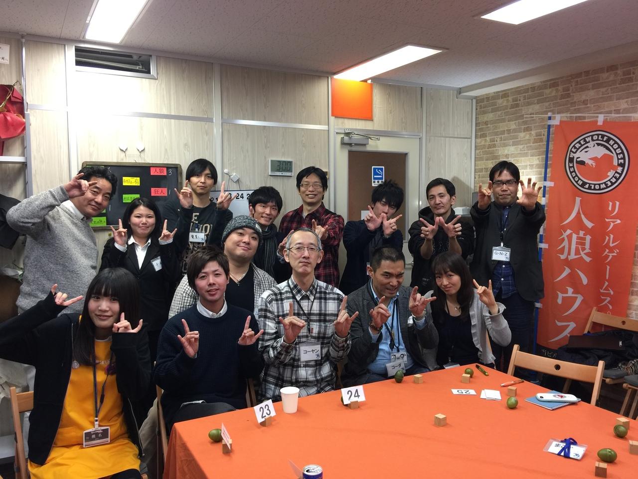 スペシャル人狼イベント第5弾(人狼HOUSE福岡×福岡人狼会)