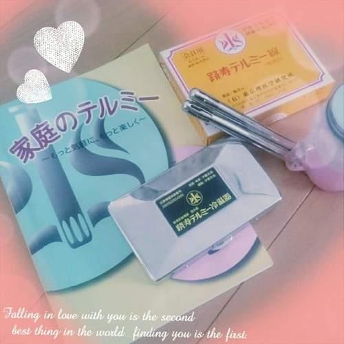 【単発イベント】親子deテルミー体験会