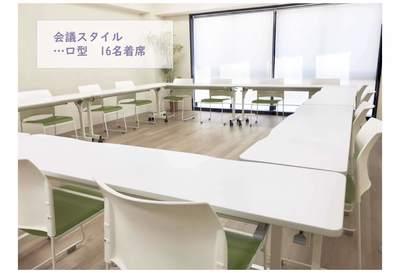 【会員様専用】レンタルスペースご予約ページ(土・日・祝)