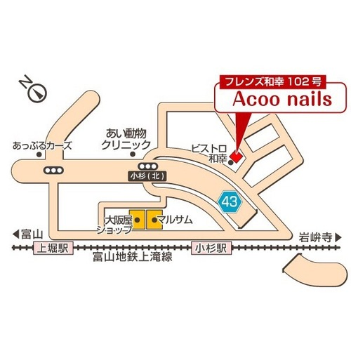 ACOONAILS  WEB予約
