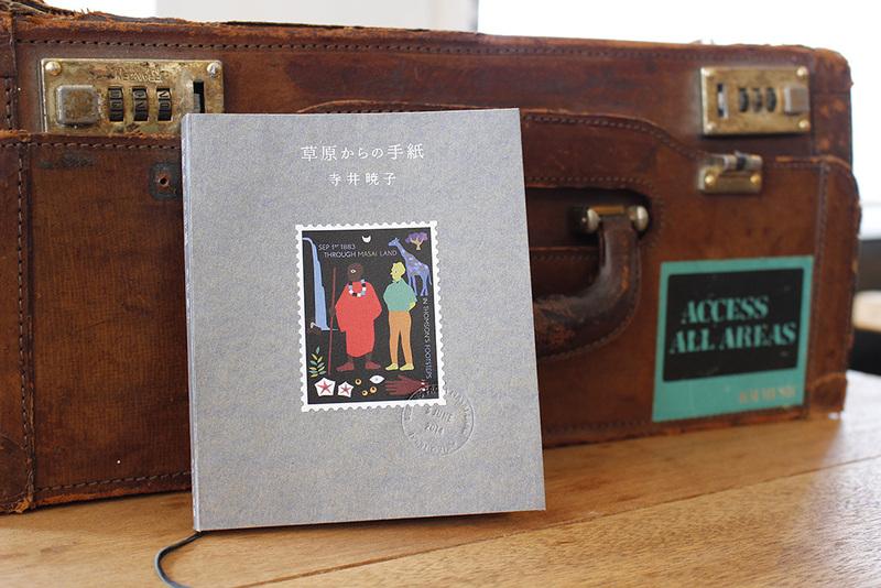 【2/25(土)寺井暁子『草原からの手紙』出版記念トークイベント at 本とコーヒー】