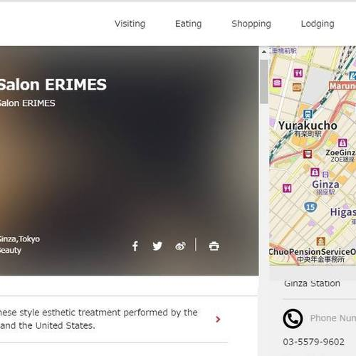 Salon ERIMES (サロンエリメス) 銀座 東銀座 新富町 築地