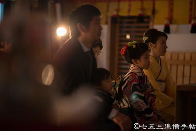 七五三出張撮影プラン(-for family)