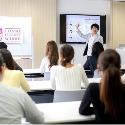 本校稚内開催!無料日本化粧品検定説明会