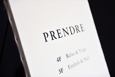 PRENDRE スタジオのんびりヨガ