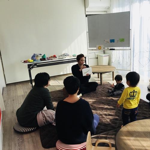 【ベビークラス体験レッスン】アニータ先生のカラフル育脳教室 in English