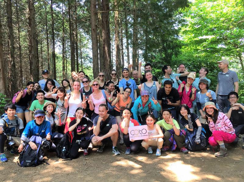Mt. Mito Hiking & Onsen Bus Tour