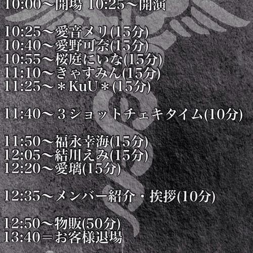 4/25(土)イベント「Answer」