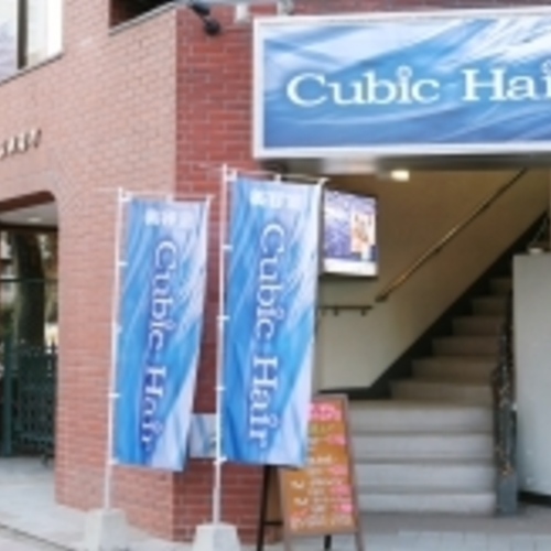 CubicHair東陽町駅前店