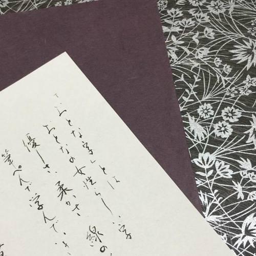 12/13(水)・16(土)『おとな字』書デザイナー・宮本 典子