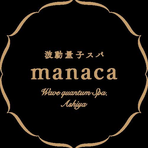 波動量子スパ manaca  のご予約はコチラ