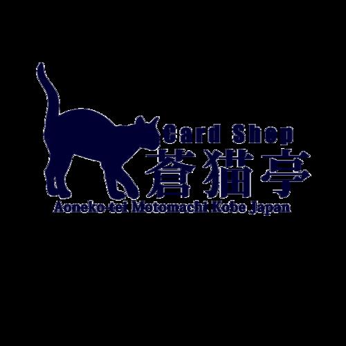 【5/6(月)13:00〜】KMCQ in KOBE(レガシー)
