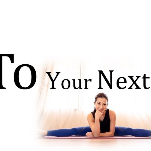 Performance Up Yoga 3月オープンクラス