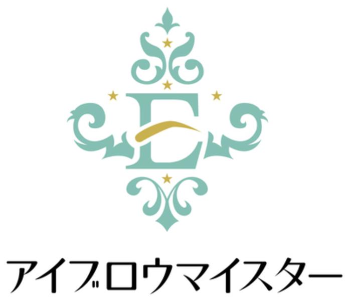 🔰美容師免許不要【福岡】3月25日 セルフアイブロウマイスター