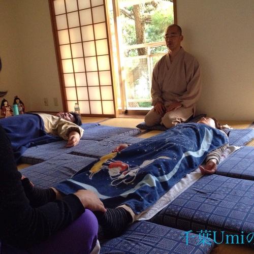 1/13   【成田】和のお手当て 基礎講座