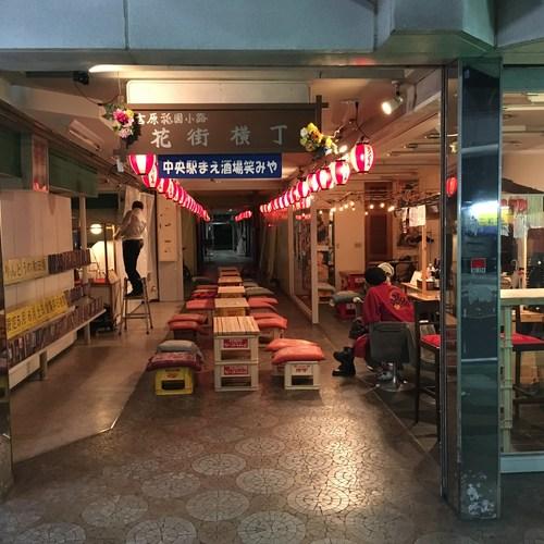 懐かしい「赤ちょうちん横丁」で屋台や出店を出店して営業しませんか?「サイトA」