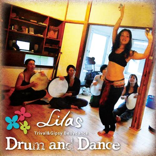 Lilas Drum&Dance