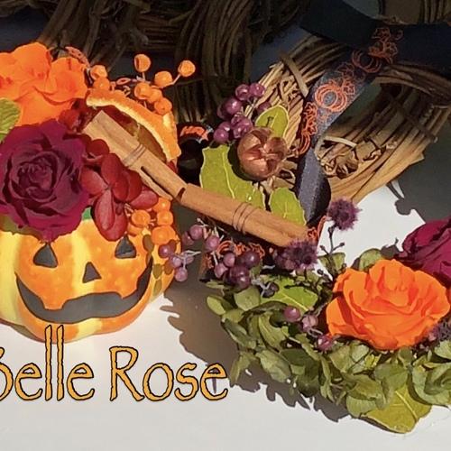 プリザーブドフラワー体験 in 明石公園~Belle Rose「明石のアトリエ村」~