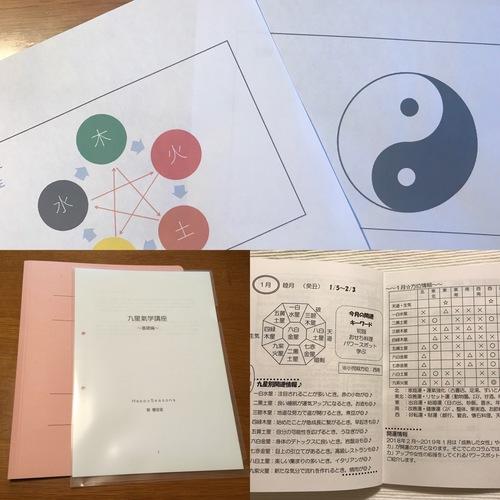 プライベートレッスン予約ページ