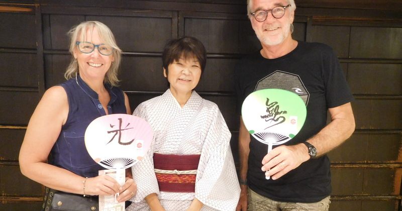 Calligraphy Experience in Kyoto Townhouse