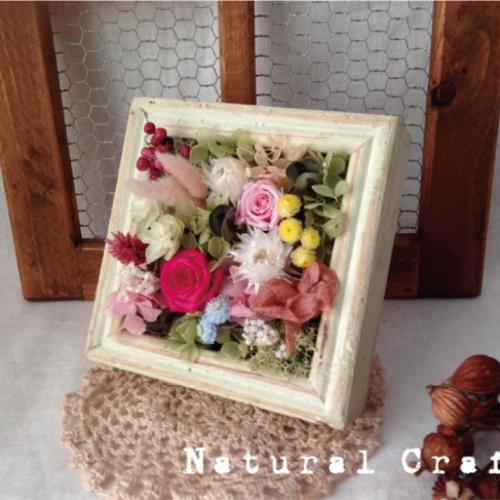 お花の絵画*プリザフレーム教室