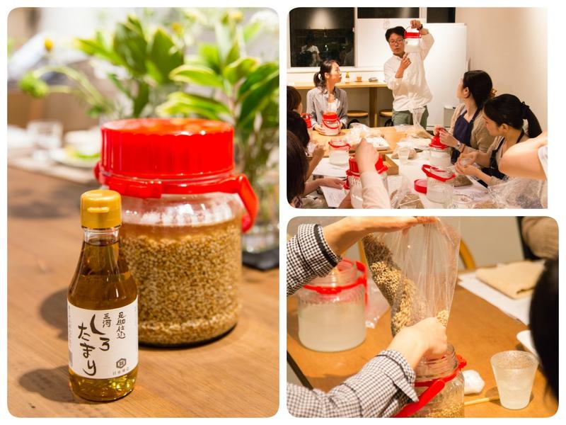 手作りしろたまり(白醤油)作り & 使い方 料理講座 (ランチ付き)