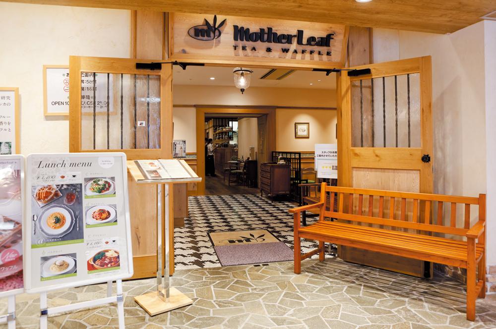 8月25日(金)ディアモールフィオレ内・マザーリーフに森田さや先生がやってくる!