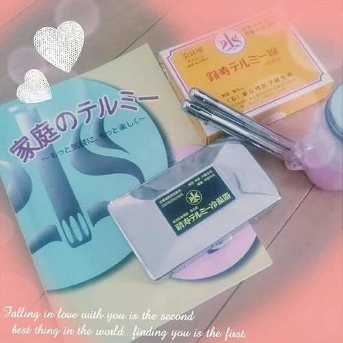【単発イベント】テルミーシェア&お話し会