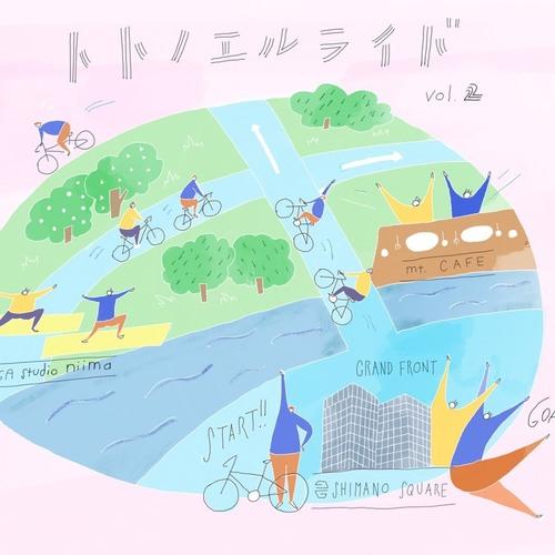 自転車&ヨガ&カフェコラボイベント【トトノエルライド vol.2】SHIMANO SQUARE主催