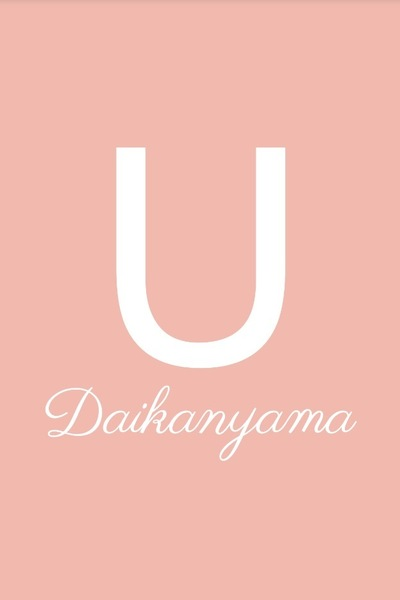 U daikanyama予約ページ
