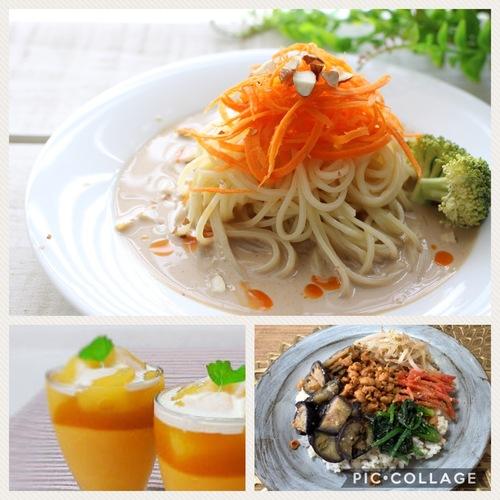 9月10月の料理教室