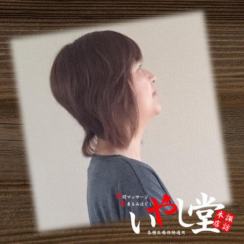 担当:【諏訪店】福田都志子 全身揉みほぐし・オイルコース