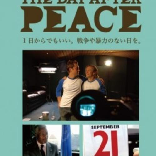 9/2(日) ザ・デー・アフター・ピース上映会