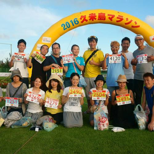 【Running Trippers'】久米島マラソン2017ツアー!!
