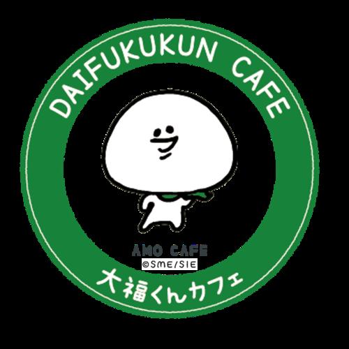 大福くんコラボカフェ予約ページ
