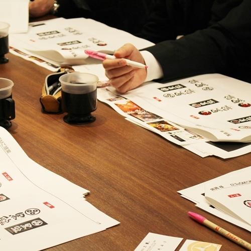 🔰【大阪(堂島)】1コマ受講「飲食店ロゴ作成」コース 3時間 27,000円