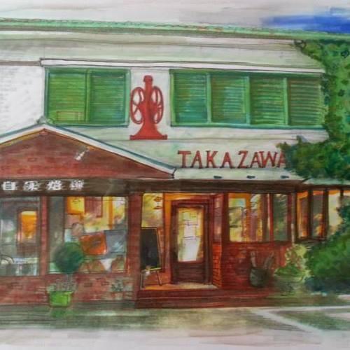 1月5日   たかざわ珈琲富山店 atいやしあん 出張イベント