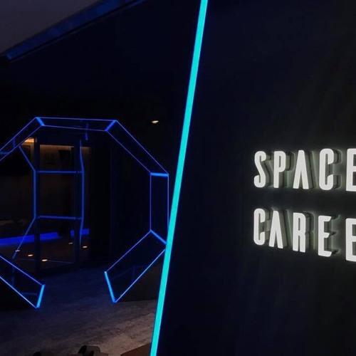 ◇◆Space Careerマッチングイベント◆◇ ~採用担当者・経営者と出会い、選考パスをゲット!~