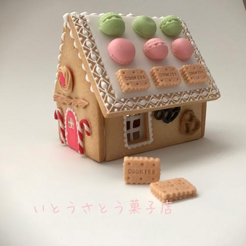 ☆12月☆ママのアイシングクッキー教室♪