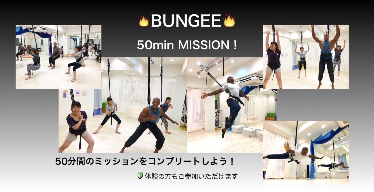🔥BUNGEE (9才-大人)