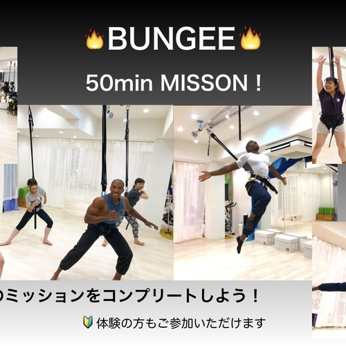 🔥BUNGEE 🔥