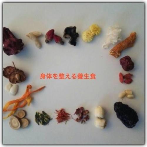 11/25(土)『身体を整える養生食』(養生ランチ付)食空間cura 島本はるみ