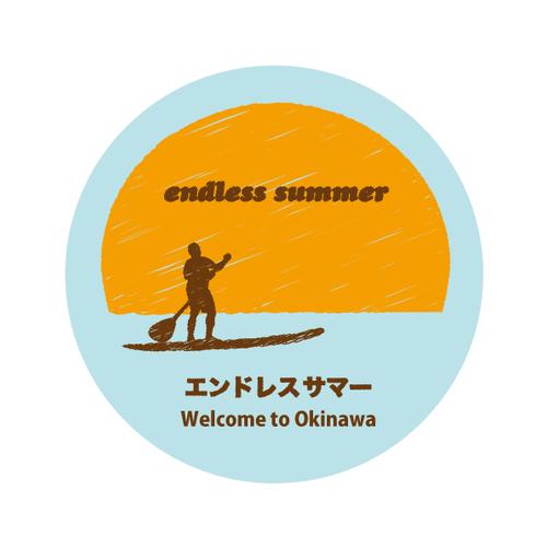 エンドレスサマー予約受付ページ  endless summer reservation page