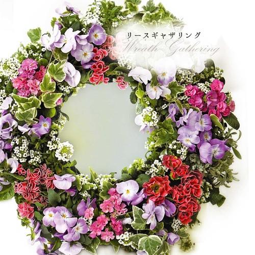 【リースギャザリング体験レッスン】~花束みたいな新しい寄せ植え~プランツ・ギャザリングコース【大阪 八尾教室】