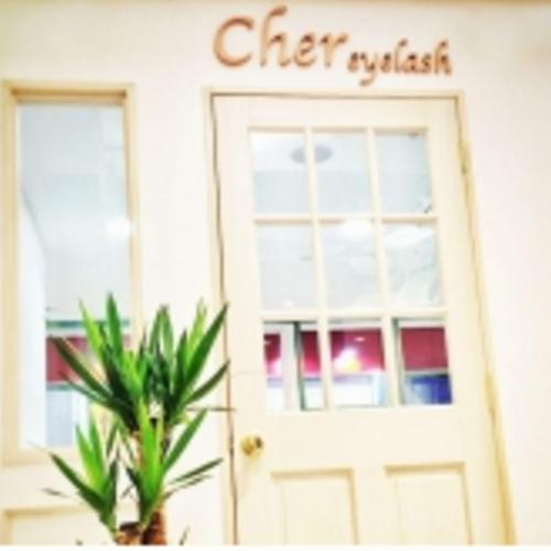 cher eyelash (シエール アイラッシュ) -nail-